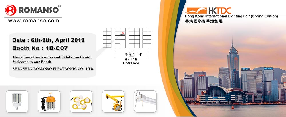 2019 HKTDC Hong Kong International Lighting Fair