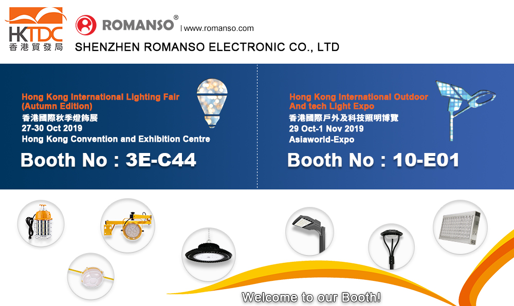 HongKong Lighting Fair Invitation form Romanso: