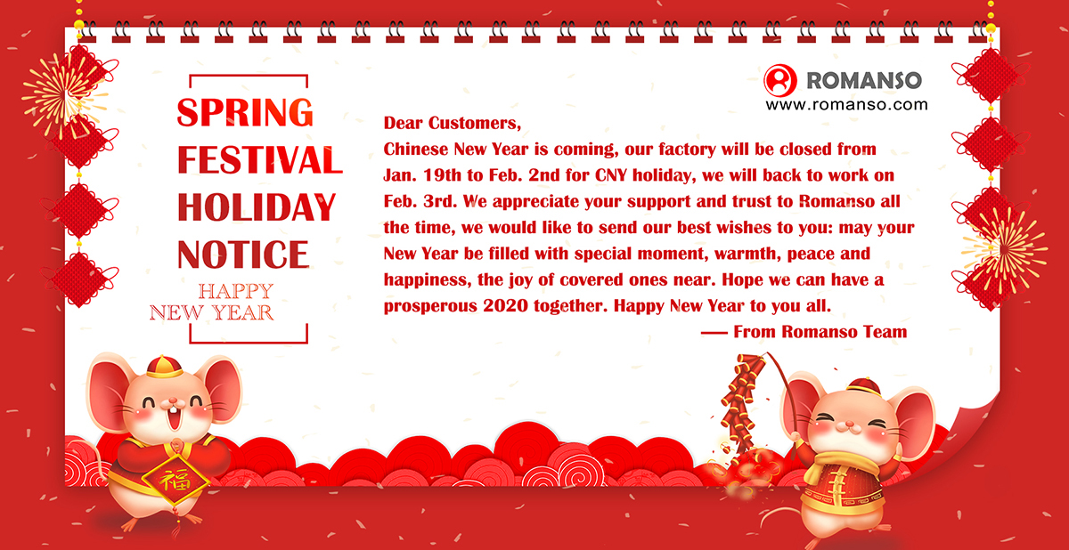 Romanso Spring Festival Holiday Notice